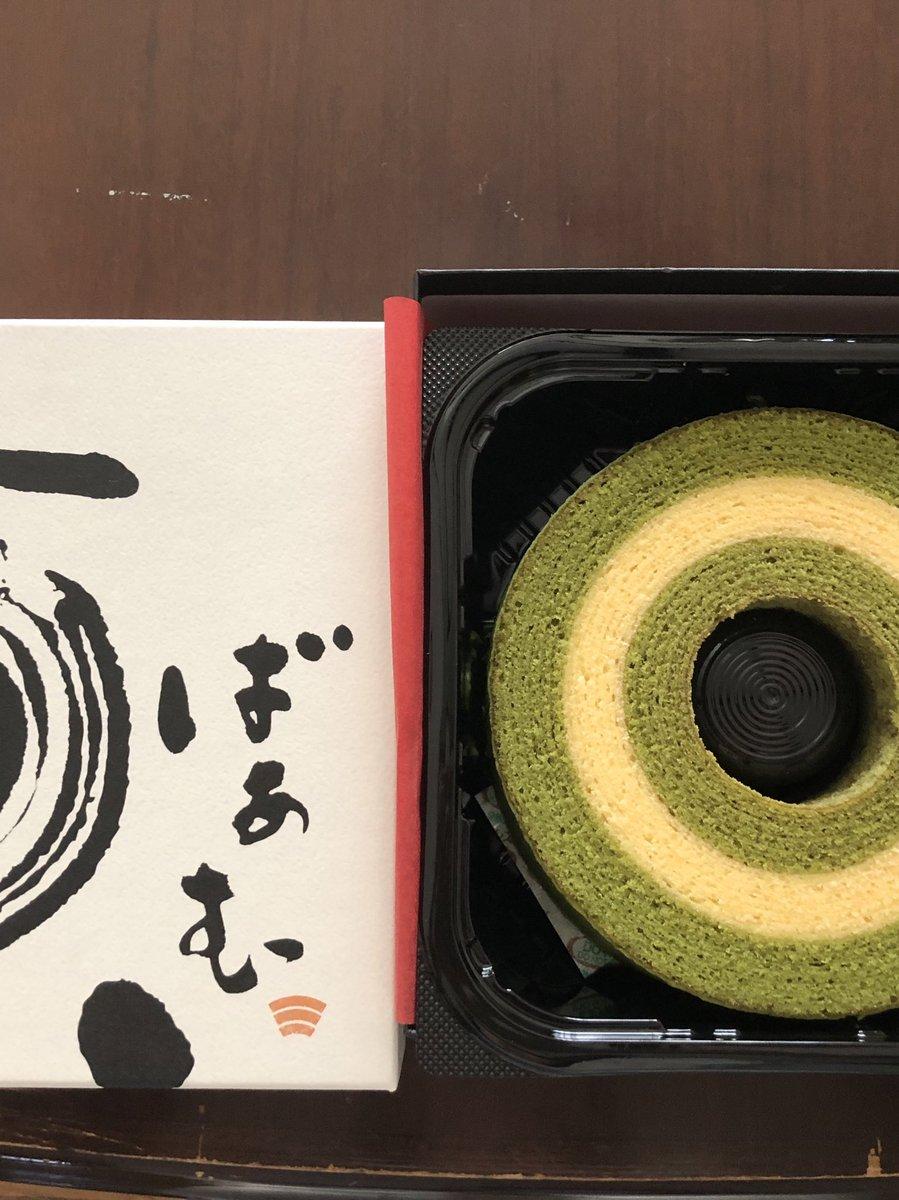 test ツイッターメディア - きのうのおやつは、京ばあむ これ、ふわふわで、周りがシャリシャリでおいしんだな。 #今日のおやつ #デザート #スイーツ #京都みやげ https://t.co/M3lMN3Y1Zd