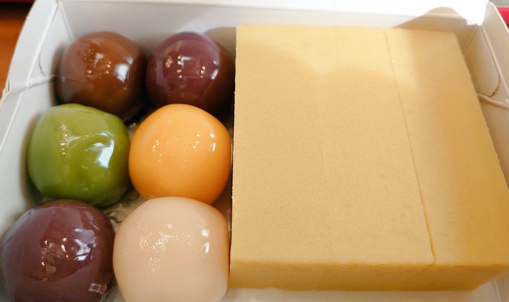 test ツイッターメディア - 舟和の芋ようかんとあんこ玉 私には宝石箱に見える✨ https://t.co/JvuoCBoQOw