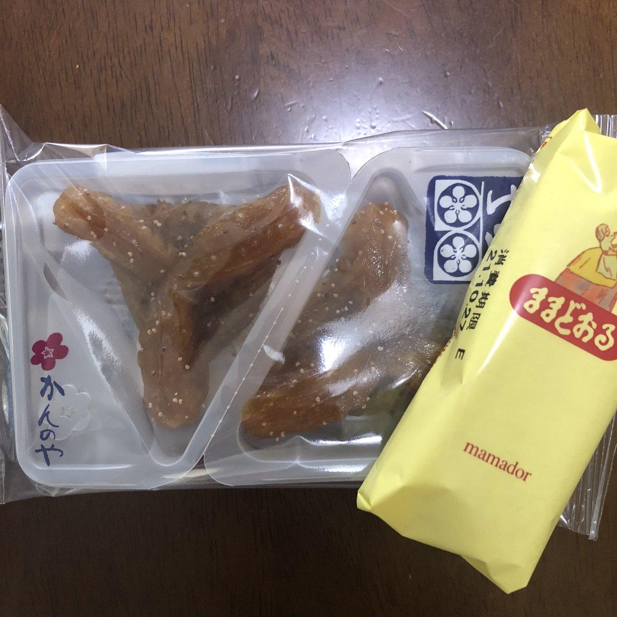 test ツイッターメディア - お昼食べずにおやつ食べようとしてます  福島行くことあったら絶対に買ってくださいまし ままどおるは牛乳と一緒にね😋😋 https://t.co/NXLiuqIlyf