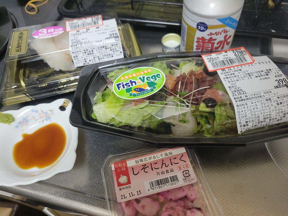test ツイッターメディア - ってかスーパーのウオロクも創業は新発田だし片山食品さんと菊水酒造さん合わせて新発田セット https://t.co/PSjTcPZlMa