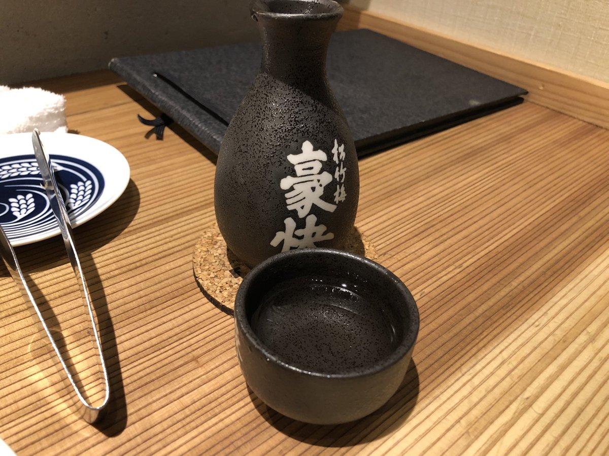 test ツイッターメディア - 浜松の花の舞酒造さんのお酒🍶に、鰻巻き、鰻、小松菜サラダ☺️。 https://t.co/u2hHltWGFl