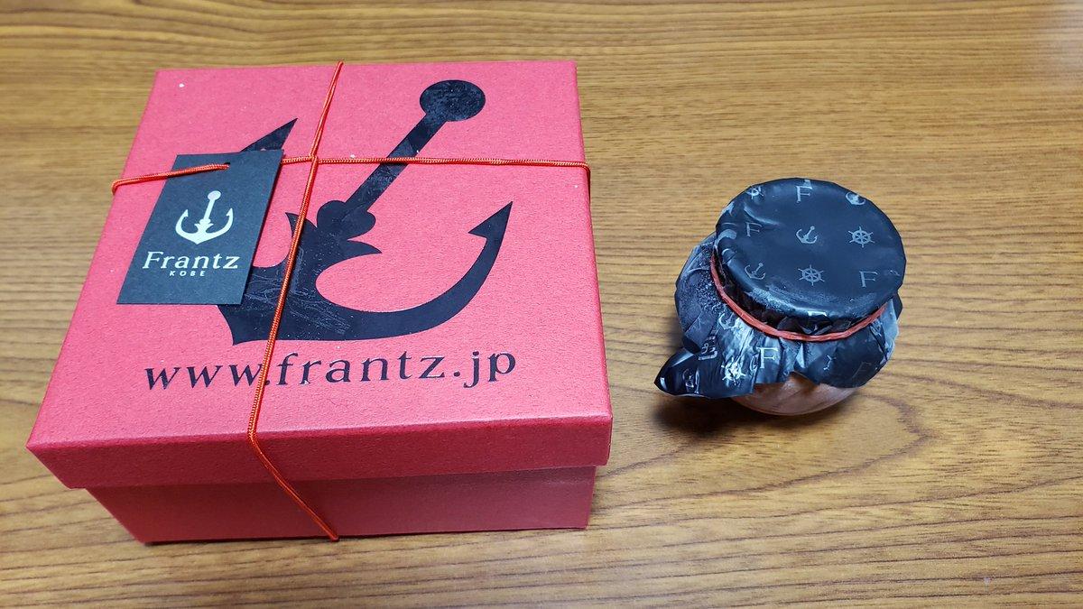 test ツイッターメディア - 誕生日プレゼントで神戸の壺プリンいただきました(๑•̀ㅂ•́)و✧  ありがとうございますっ(*´ω`*)ノ https://t.co/D9JOf30rzT