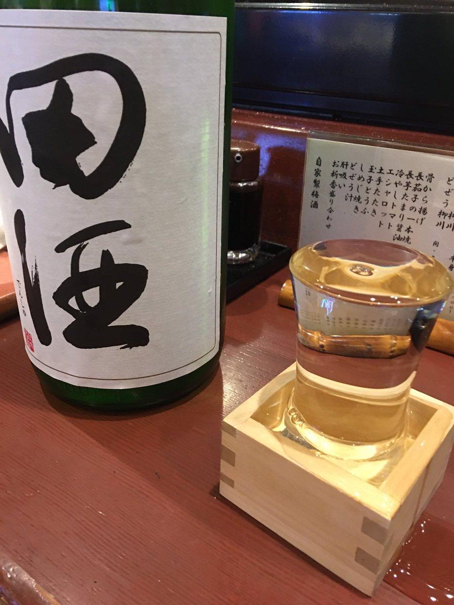 test ツイッターメディア - ぺけぽん生誕祭始まってるよ🤗 この後おじさま達とにゅんにゅんんだから精つけるの😇  白ばら、くりから、銀杏、肝、串まき、レバー。田酒でキメたよ🍶  この後、口説き上手呑んで鰻食べておじさま達とのにゅんにゅんに備えるの🤗  久しぶりの日本酒で酔っ払い、、 https://t.co/uOyaUsYeL9