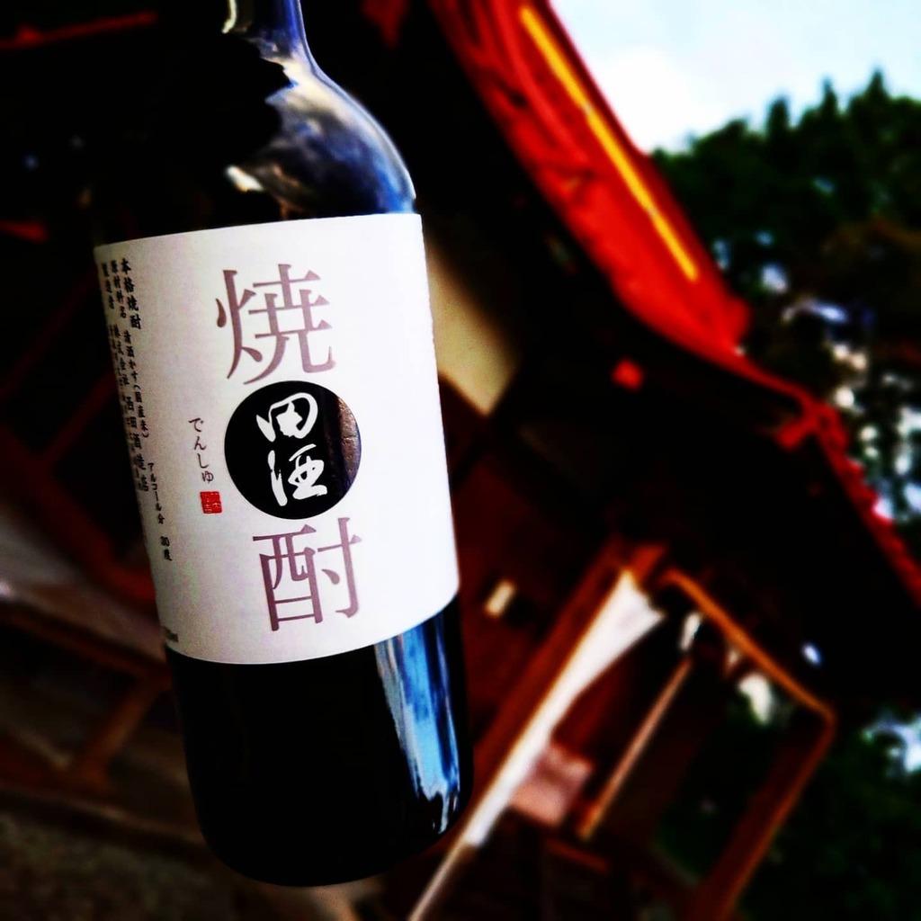 """test ツイッターメディア - """"田酒 焼酎""""。年にいちどのとっておき焼酎。日本酒とも通づる爽やかなお米の香り、甘み。水割、お湯割、ハイボール、美味さ快感。. #田酒 #田酒焼酎 #田酒焼酎は酒粕からできている  #西田酒造店  #焼酎好きな人と繋がりたい #焼酎好き #飲酒タグラ厶 https://t.co/BVmzd2HR6P https://t.co/eteD2sEqcx"""