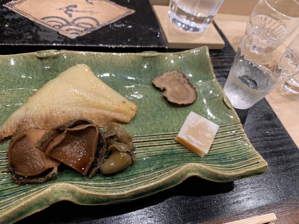 test ツイッターメディア - 久しぶりの外食。  今日は日本酒を嗜んでおります。 飛露喜、爾今、鍋島、嵐童いただいております。 とても美味しい。 https://t.co/APEuEiW9jt