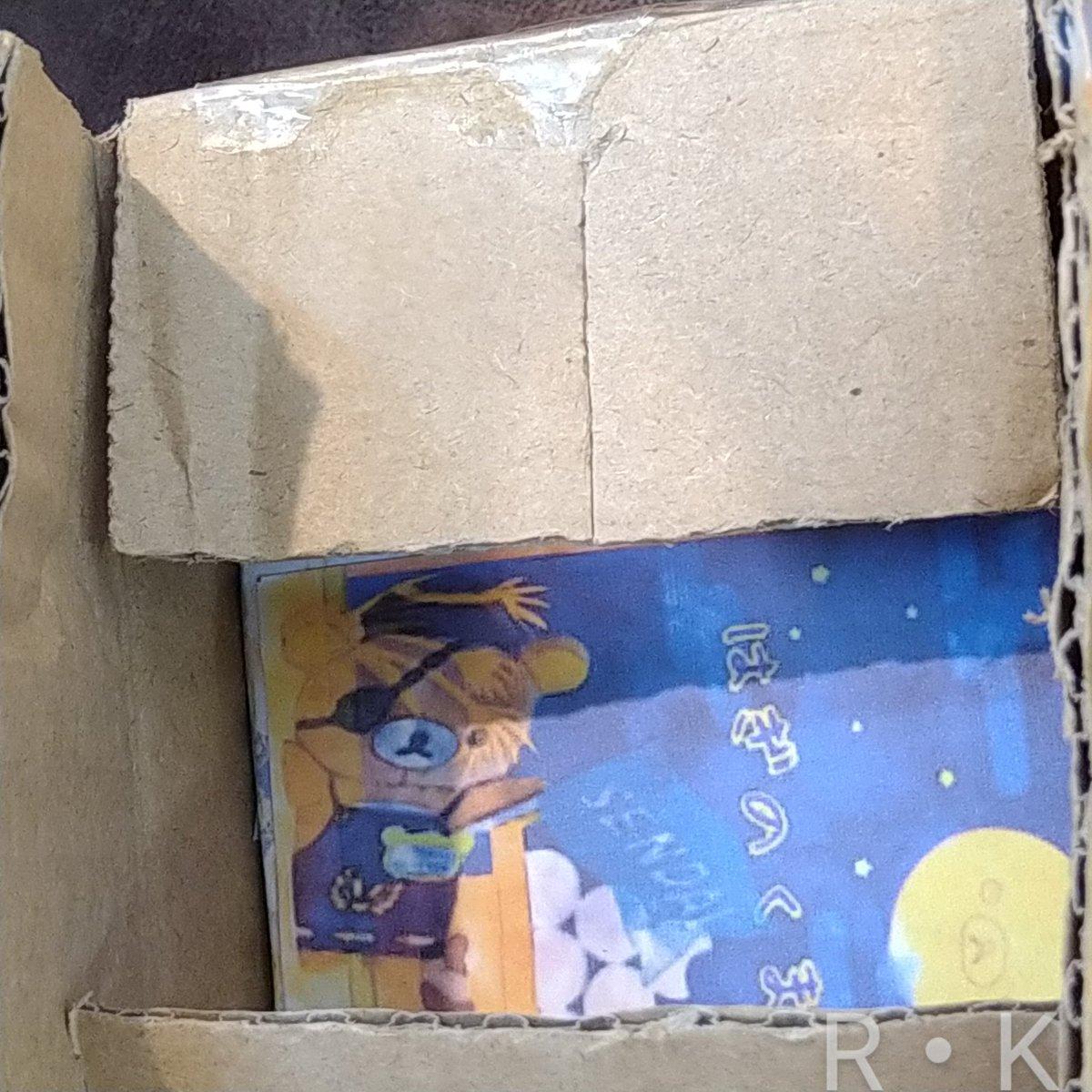 test ツイッターメディア - 『はぎのくま』でした。(^^)   スタッフさん  に聞いたら、「『萩の月』と同じ、和菓子です。店長さん、誰かに送るみたいです。🧒」とのことでした。🥰  送る相手が気になりますね。(^o^)  店長さん、お仕事、お疲れさまです☆😊  #リラックマストア店長 #りらむね店長 #リラックマストア仙台店 https://t.co/QmMFt9e2xl