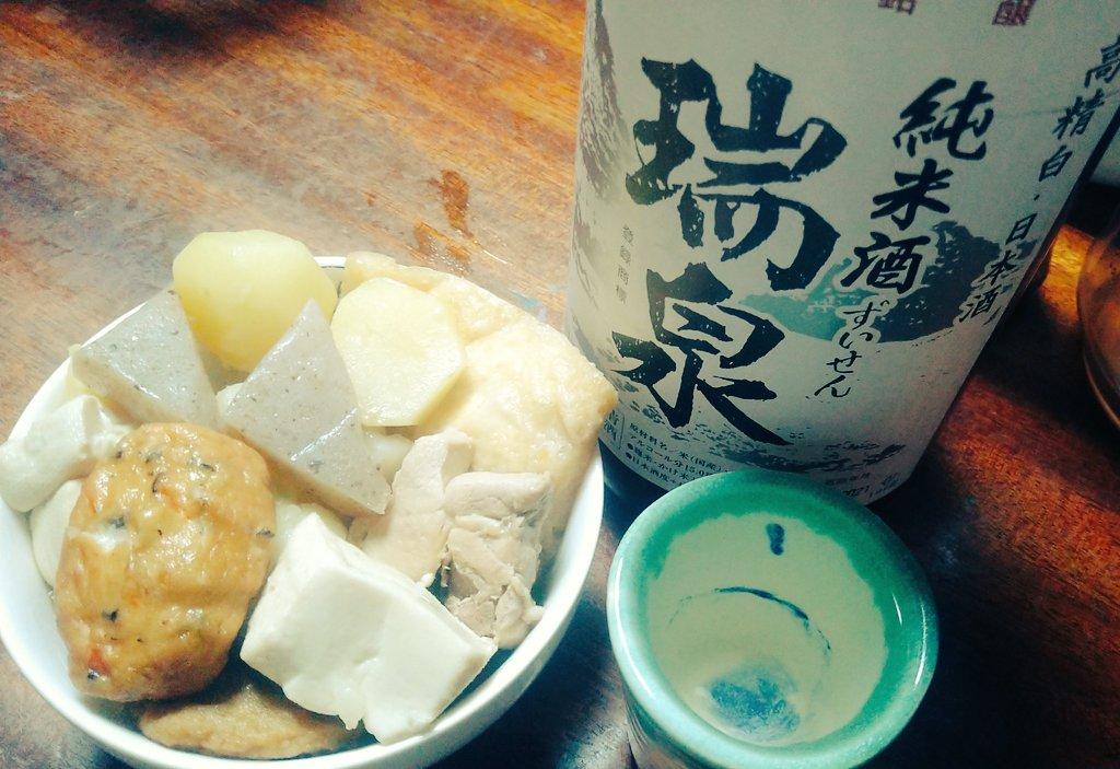test ツイッターメディア - #晩酌 #日本酒 #おでん #Twitter晩酌部  今日もお疲れさまでした!  本日一回戦は、日本酒の瑞泉〜! アテはおでん!寒い夜にはピッタリ〜!  朝晩の冷え込みが厳しくなってきましたね...! 体調には気を付けたい...  ではでは皆様、KP〜(*´꒳ˋ)/🍻\(*´∀`*) https://t.co/LTv4sovbv1