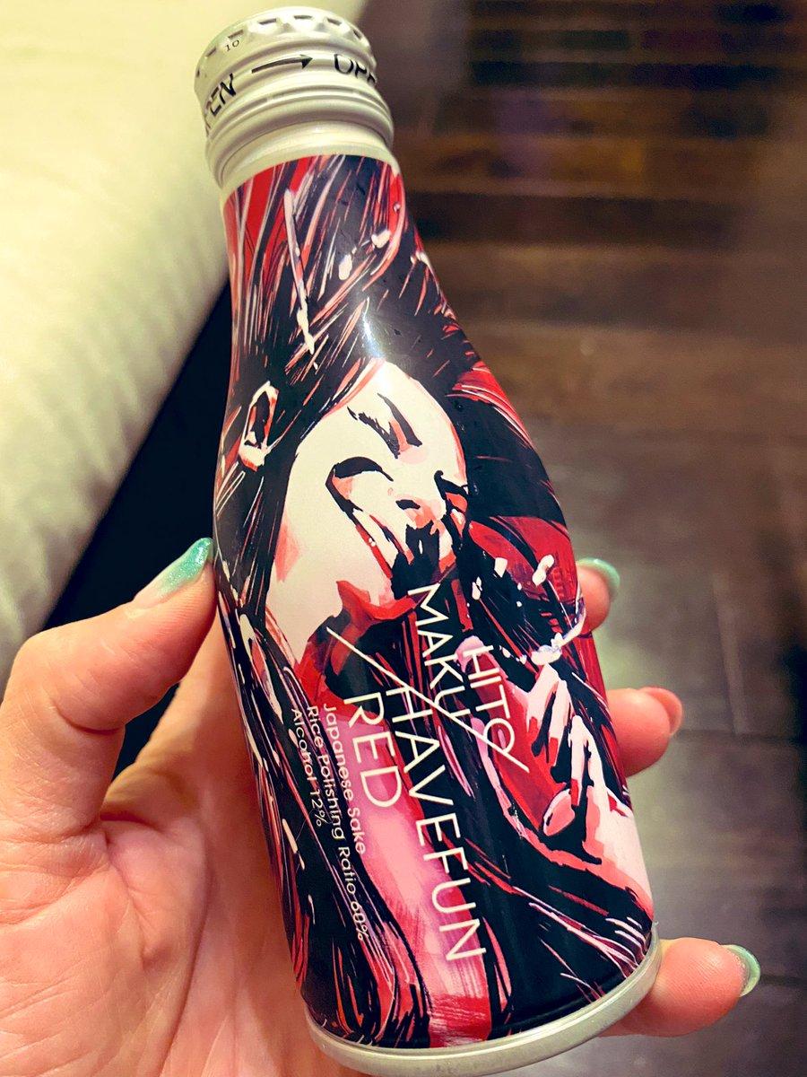 test ツイッターメディア - 次はこの見た目エナドリな結城酒造さんの日本酒頂きます!🍶 https://t.co/KTjmnBPgt6