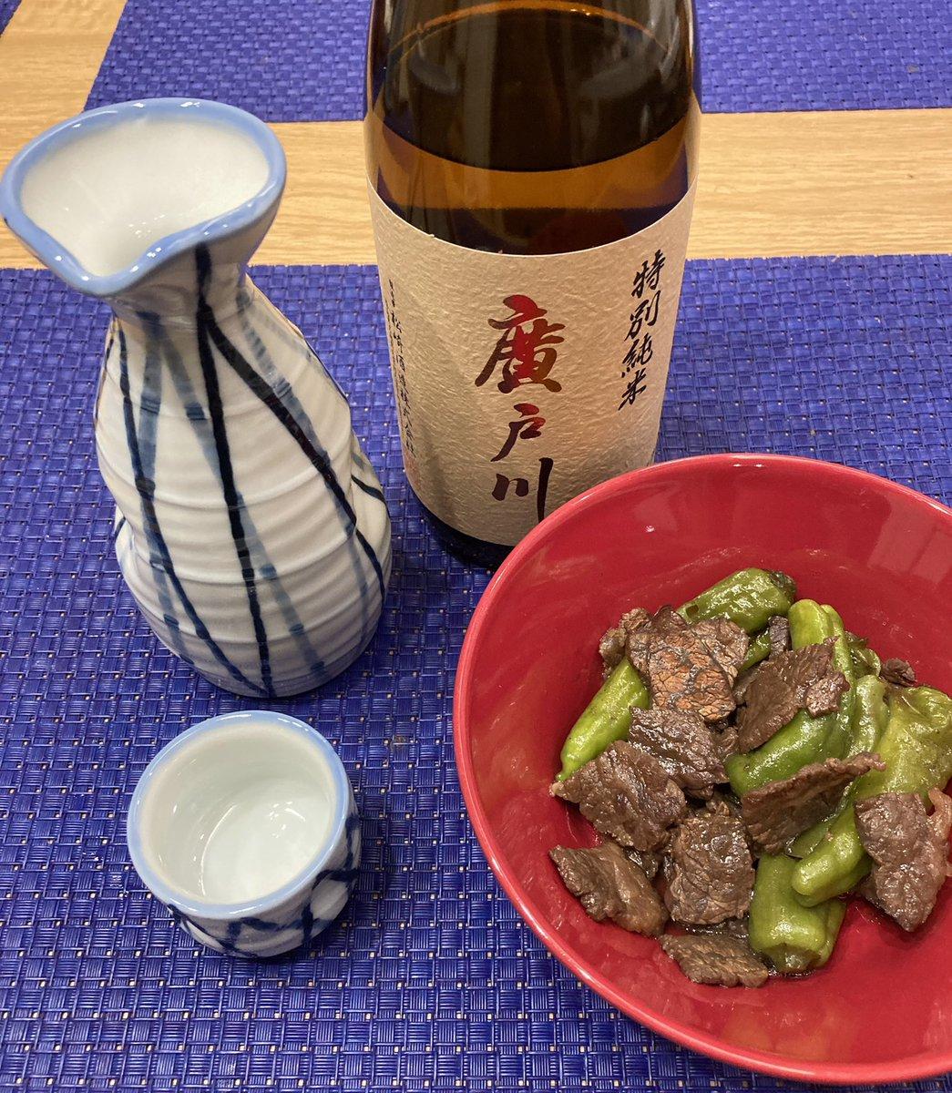 test ツイッターメディア - 今宵は、廣戸川 特別純米を燗酒で。 香りは際立ち、旨味増し増しからのキレが次の一杯を誘ってきます。 #廣戸川 #松崎酒造 #日本酒 #燗 https://t.co/WMZM2U63vh