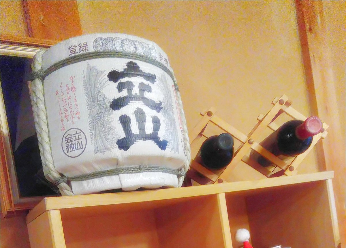 "test ツイッターメディア - 富山料理の店でホタルイカの沖漬けをつまみに日本酒""立山""。この組み合わせはうますぎる! https://t.co/rbQDWqxn4G"