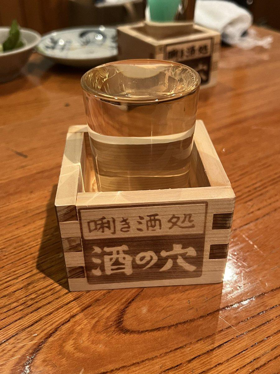 test ツイッターメディア - 〆張鶴〜  お酒飲むのなんていつぶりでしょ🍶 https://t.co/IFP3NneyC5