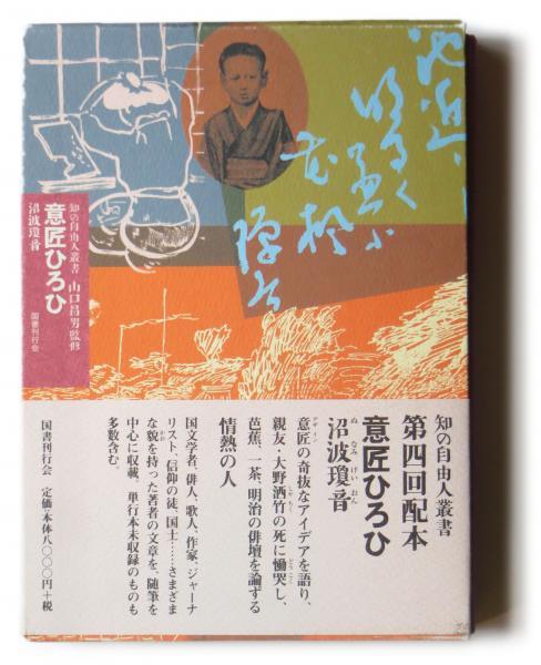 test ツイッターメディア - [甘いもんです] 国文学者の沼波瓊音(ぬなみけいおん)は饅頭が大好きで、名古屋の納屋橋饅頭を一度に36食べたこともあった。揮毫(きごう)を頼まれてもいつも断るのに、饅頭を持って頼みに来た者には、何枚も書いて与えるのだった。 https://t.co/m1by96t2e9