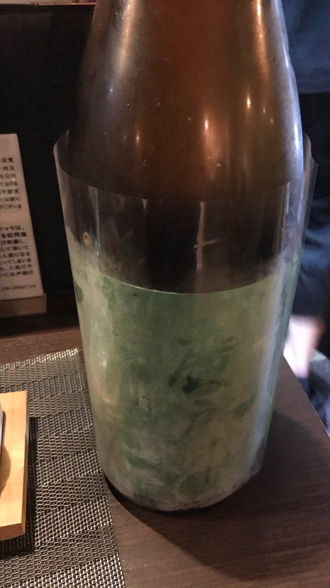 test ツイッターメディア - 信州地鶏のもも、これは定番ですが、手羽先骨抜きは初めて。肉汁が出すぎて美味しすぎて泣きそうになりました。緑に緑な廣戸川で。  あと、銀杏好きすぎて倒れそうです。 https://t.co/J3uufBiO0c