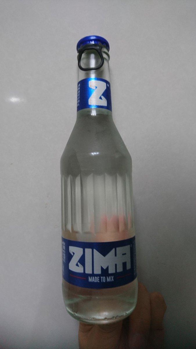 test ツイッターメディア - 今日もやってますよ~🎵 22時のおやつのコーナー❕(笑)  お酒は、ベトナムのお酒 「ZIMA(ジーマ)」  おやつは、和三盆工房の 「紅はるか」  お芋の味がして美味しい😋🍴💕 スプーンで食べます🎵  あと仏壇にお供えしていて 賞味期限がとっくに切れていた 「生なごやん」抹茶味  美味しかった😋🍴💕 https://t.co/DmJxYimka1