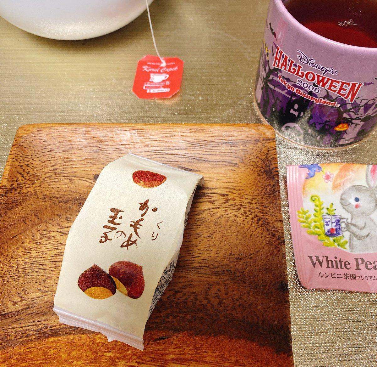 test ツイッターメディア - 今晩のティータイム カレルチャペック White Peach Tea 🌰かもめの玉子 くり  #木漏れ日のお茶会 https://t.co/cDM0mg7Ris