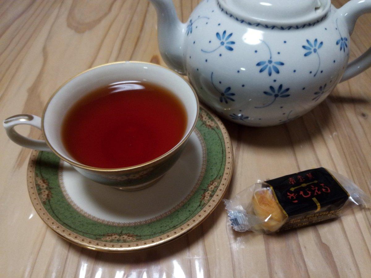 test ツイッターメディア - 今夜のお茶は水戸の梅紅茶 お供はざびえる  アプリのアップデートでGB単位のダウンロードを求められるのは辛い… 他を削除するかそのアプリを諦めるか悩む https://t.co/BO0jqlaGI1