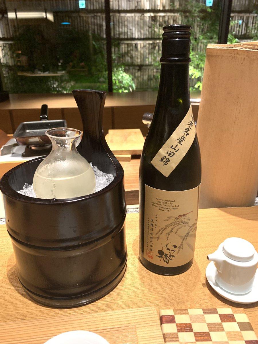 test ツイッターメディア - 箱根のHyatt Regencyでいただいた海老名産山田錦で造られた「いづみ橋」。甘みと酸味のバランスが素晴らしく、フルーティでコクのあるずっと飲んでいたい純米大吟醸でした。  日本酒も美味しいですね♫  #純米大吟醸 #泉橋酒造 https://t.co/BTi5m5DvCK