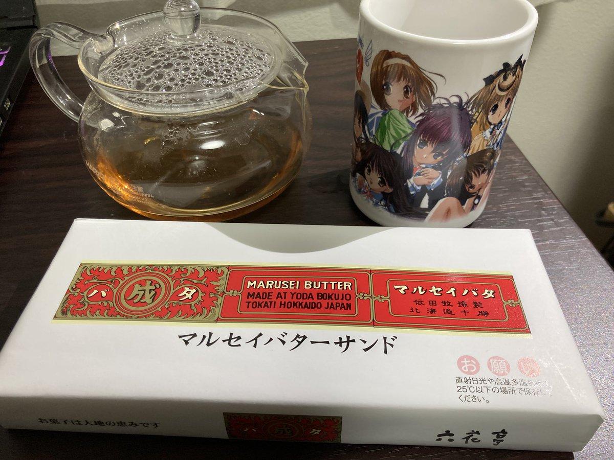 test ツイッターメディア - マルセイバターサンドでお紅茶キメてプレゼンを優雅にしばきますわ〜〜〜〜❗️ https://t.co/Ku7QQvDguH