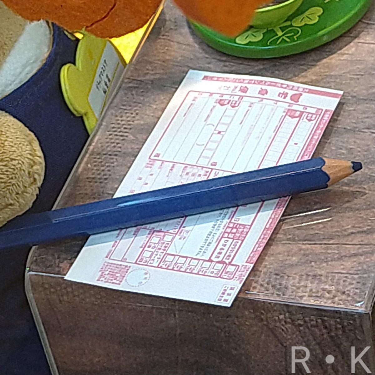 test ツイッターメディア - 美味しそうな、和菓子と緑茶ですね。☺️ 🍵  話は変わり、宅急便の伝票ということは何か送るのだろうか?🤔  っと思ってたら、手前のダンボールに目が行きました。😶 📦  ちょっとダンボールが空いているため、上から見ることが出来ました。🤭  その中身は、仙台名産『萩の月』ならぬ.... https://t.co/CNok2H6xx1