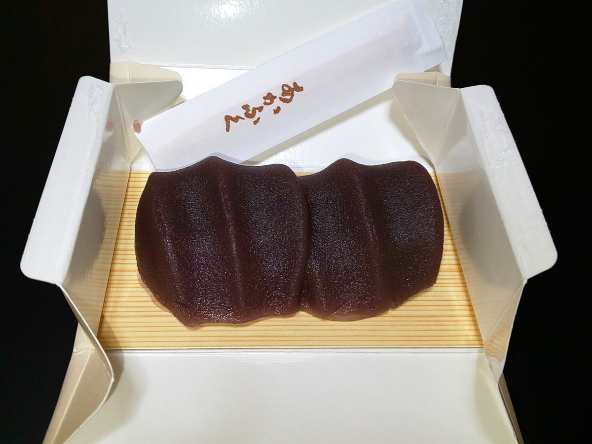 test ツイッターメディア - たまに食べたい赤福餅 貰って嬉しい赤福餅😊 https://t.co/r3ecXyhpBX