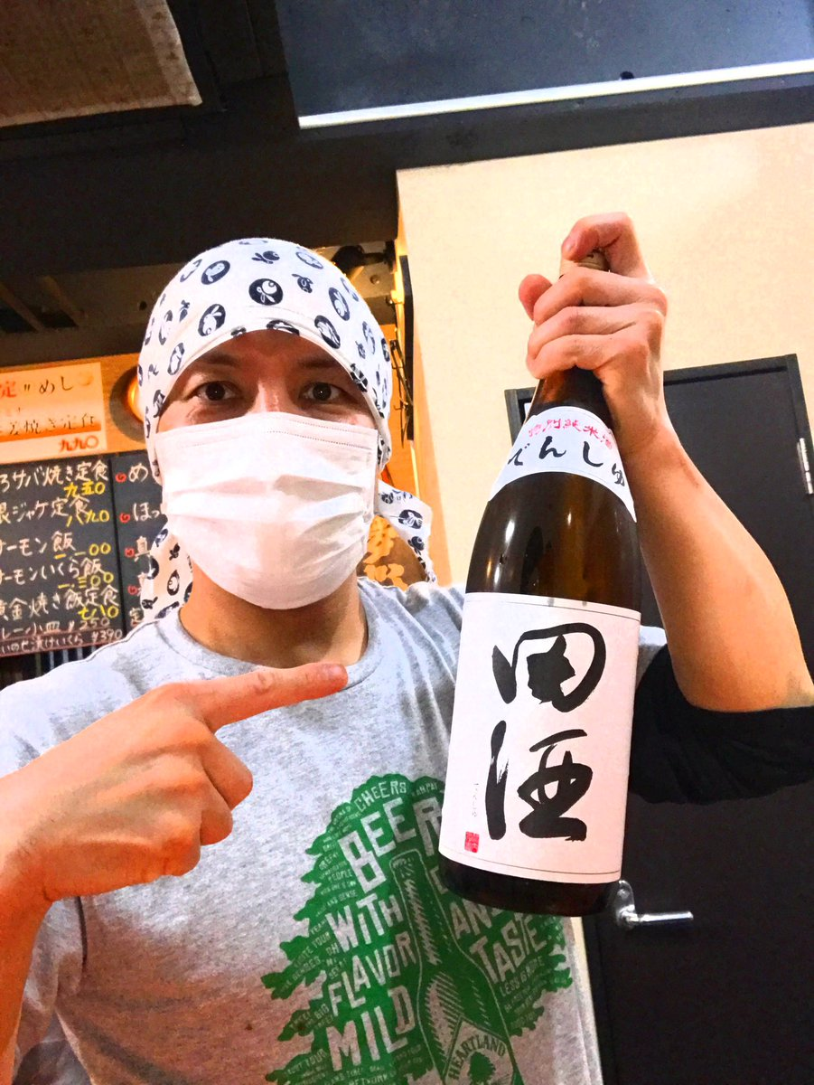 test ツイッターメディア - 日本酒の原点を追求した、風格を感じる日本酒がこちら!! 青森県青森市にある西田酒造。 【田酒】  1974年の誕生から不動の人気を誇る田酒 特別純米!  お米🌾以外で造られる醸造用アルコール、醸造用糖類は一切使っていない事を力強く主張した。 その名の通り☝️田んぼで出来た、米🌾の酒です✋ #田酒 https://t.co/y6qTXj48gr