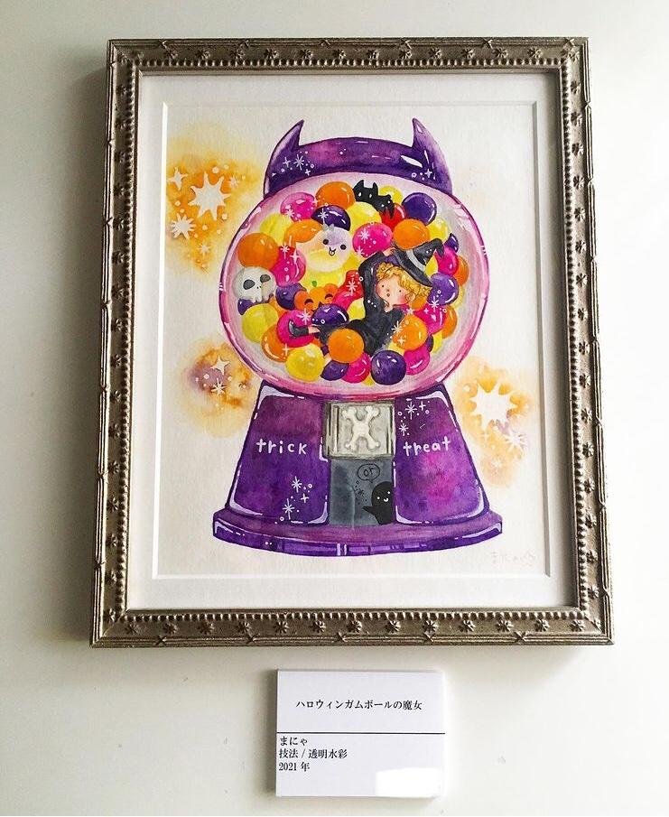 test ツイッターメディア - 『IYN Art Festival in 神戸阪急』10月27日〜11月8日の会期に展示するイラスト2枚額装して昨日発送しました! 寂しい…(´;ω;`) 左から 『ハロウィンガムボール の魔女』 『プリンお昼寝娘』 #透明水彩 https://t.co/pf9l6IvLgy
