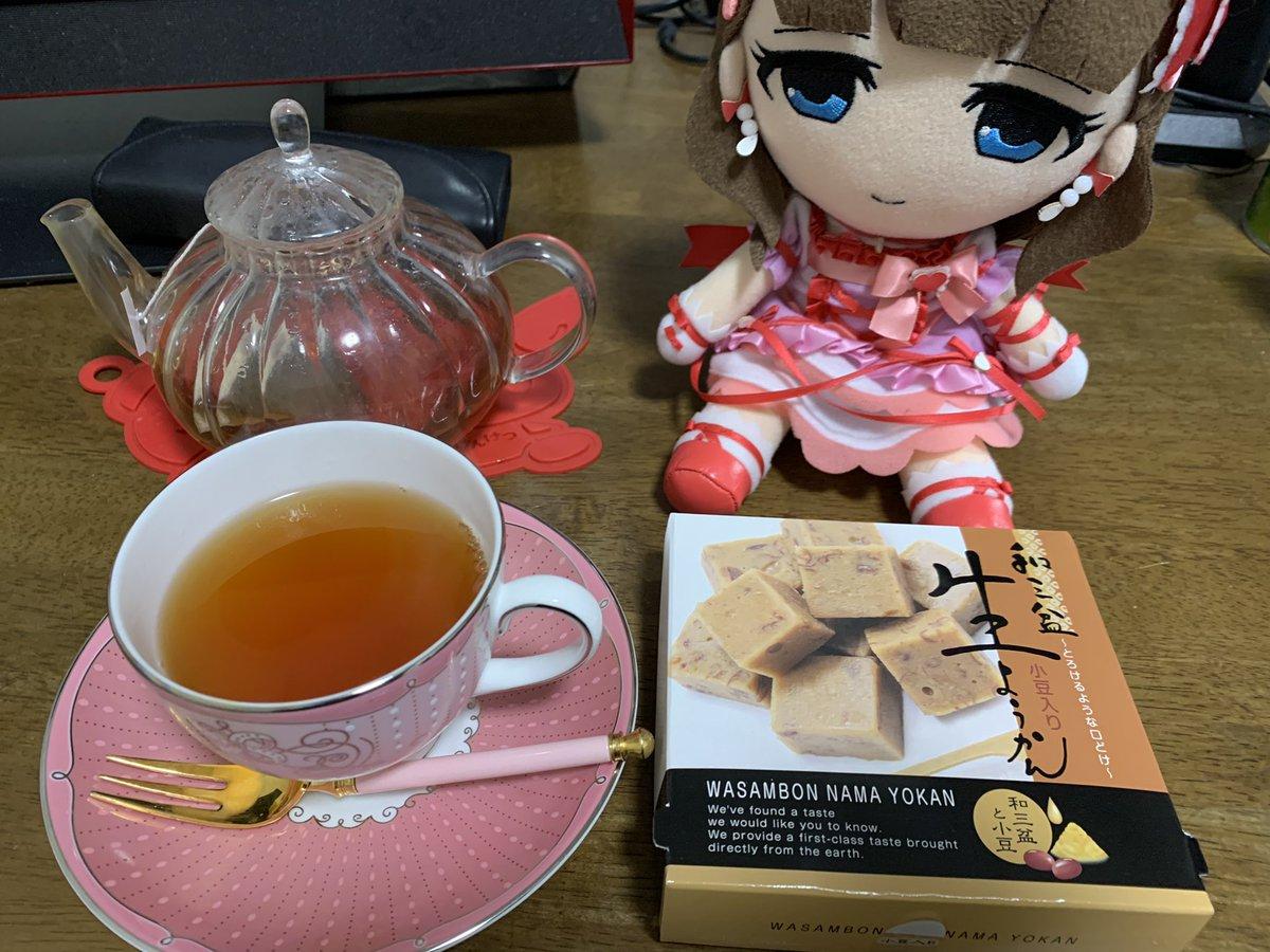 test ツイッターメディア - 今朝は和三盆の名前ようかんです🎀 愛媛県のメーカーとのこと。 どんな感じでしょうか☺️  #アイマス紅茶部 #お紅茶とまゆ https://t.co/zIVuQRG0VI