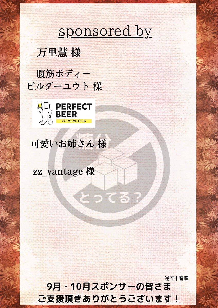 test ツイッターメディア - おはようございます☀️ 今日はあいにくの雨ですが☔️ 茨城県 #境町 に訪問します🚗💨  堺町の皆さんよろしくお願いします😆 #焼菓子 #洋菓子 #焼き菓子 #マドレーヌ #フィナンシェ #ダックワーズ #移動販売 https://t.co/HL68CtibMv https://t.co/loaw5XDMgk
