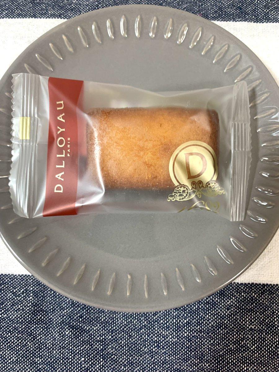 test ツイッターメディア - 今日のおやつ😜  #DALLOYAU #フィナンシェ  旦那さんからのお土産🙌 小ぶりですが、重厚感があり✨ 濃く深い味わいでした😊 中にバターが染み渡っていてとっても美味しかったです💕  #ダロワイヨ #フィナンシェ活動 99個目 https://t.co/U14LdeCNaj