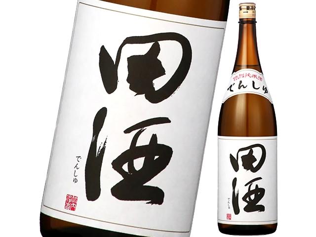 test ツイッターメディア - 【津軽弁の日】 方言詩人だった高木恭造氏の命日を偲び、 津軽弁の日やるべし会が 10月23日に記念日を制定しています。  例年10月23日には 津軽弁による弁論大会などのイベントが 催されております。  田酒の西田酒造店さんは津軽地域に近いところにあります。  #日本酒 #田酒 https://t.co/A1lDSV8iA2
