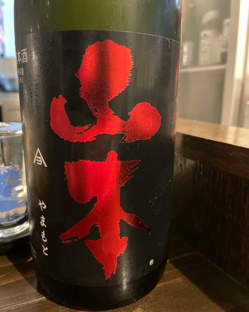 test ツイッターメディア - 山本、純米吟醸 ストロベリーレッド。秋田の山本酒造。 フルーティーな甘さ。呑みやすい。 #東奔西走  #トーホーセーソー #出汁酒場  #sakaba  #asagaya  #minamiasagaya  #日本酒 #japanesesake https://t.co/EVz2th2VqD https://t.co/xIXvodhgI4