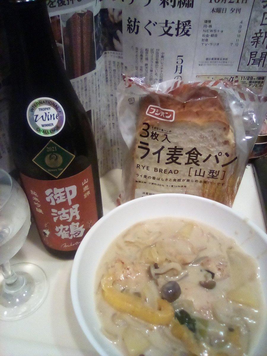 test ツイッターメディア - @George0825 @kasugamiu 御湖鶴いいですよ。 信州亀齢や寒菊星海ほど甘くないですが、お米の旨みをしっかり感じます。😄 https://t.co/Q6xVB92Es9