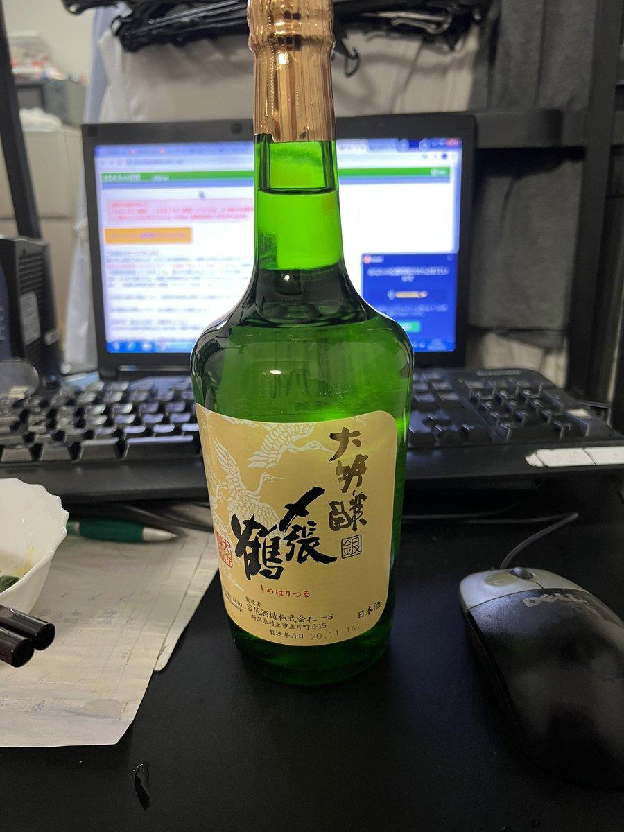 test ツイッターメディア - 缶ビールから、新潟の横田さんから令昭位のお祝いでいただいた 〆張鶴\(//∇//)\ https://t.co/smjT0v0h29