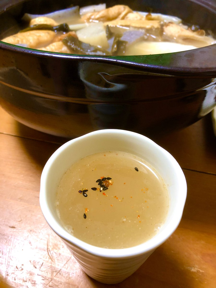 test ツイッターメディア - このところ朝晩の冷え込み が続いておりましたので、 夕べはあったかメニューで🍶  お燗に合う銘柄を用意して おでん+じっくり飲み比べ。 寒くなると一段と日本酒が 美味しく感じますね♨️  ひと通り楽しんだら、 楽しみな出汁割りも♪ これもまた旨かったです🤤  #〆張鶴 #大洋盛 #村上市 https://t.co/P1MRbo4trS