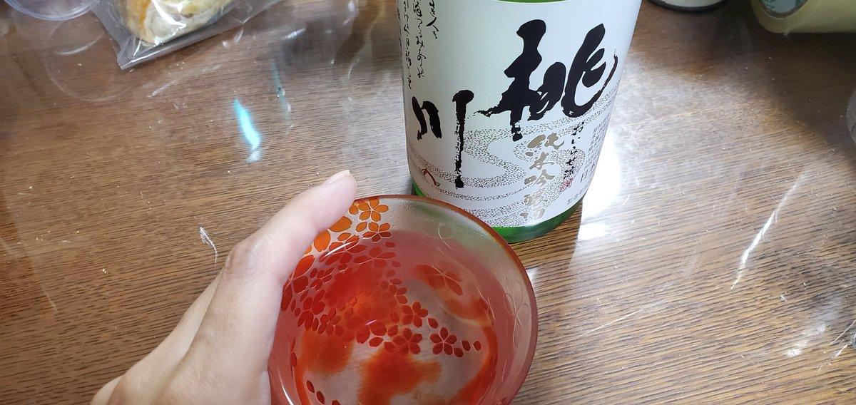 test ツイッターメディア - KP~(`・ω・´)ゞ  本日のお酒は『桃川 純米吟醸酒』精米歩合60%~(゚∀゚)  お供は醤油バター味のけんぴ~(゚∀゚) しょっぱくて飲むのに良さげ~(`・ω・´)  #晩酌  #日本酒 https://t.co/iD1Nz5TVAV