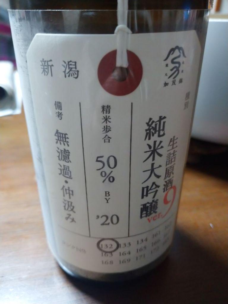test ツイッターメディア - おでん×日本酒 おでんは、静岡おでんに砂銀の増英蒲鉾店のたねを加え、 日本酒は加茂錦の荷札酒で https://t.co/hfCucbXev5