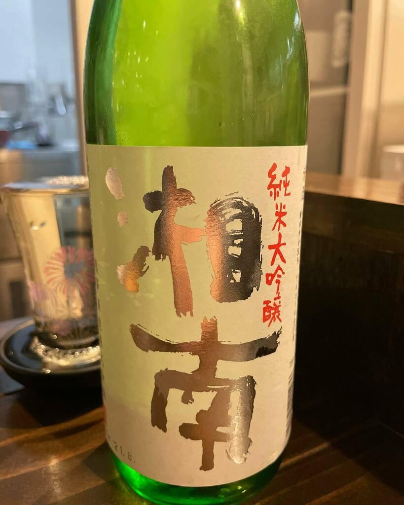 test ツイッターメディア - 湘南、純米大吟醸。神奈川の熊澤酒造。 湘南の爽やかなイメージとは異なる重厚な味。 #東奔西走  #トーホーセーソー #出汁酒場  #sakaba  #asagaya  #minamiasagaya  #日本酒 #japanesesake https://t.co/3z2czaqcMl https://t.co/6XPEHaoJjs