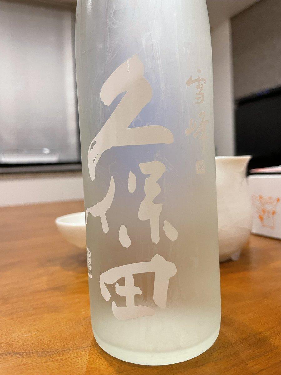 test ツイッターメディア - 本日の日本酒は 朝日酒造 x snow peak 爽醸 久保田 雪峰 https://t.co/3T6LqvSVGv