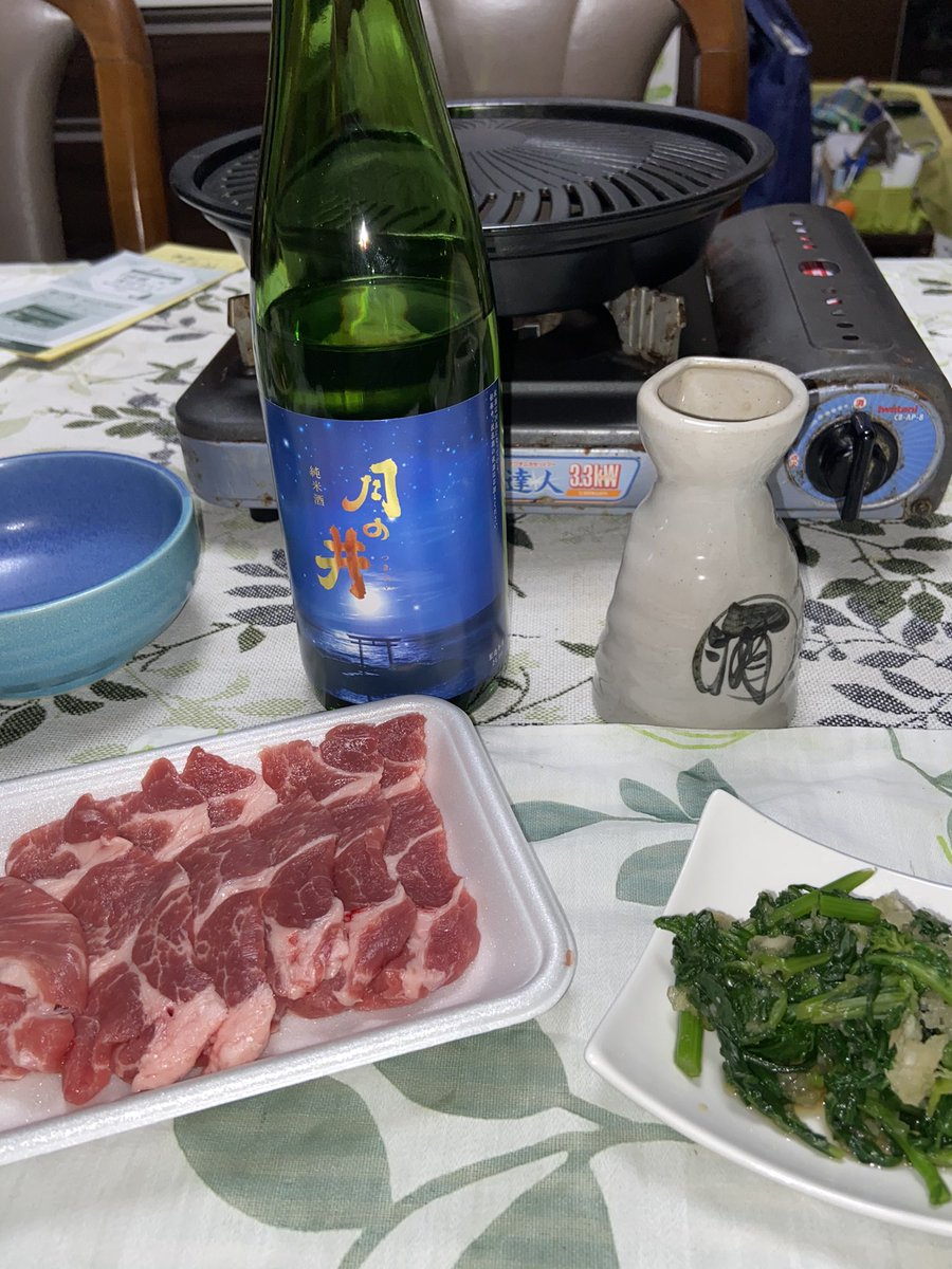 test ツイッターメディア - 今夜は、純米酒「月の井」。そして、焼肉。焼肉食べながらの熱燗、けっこう好き。#お酒 #日本酒 #晩酌 https://t.co/TRlAfeJRy1