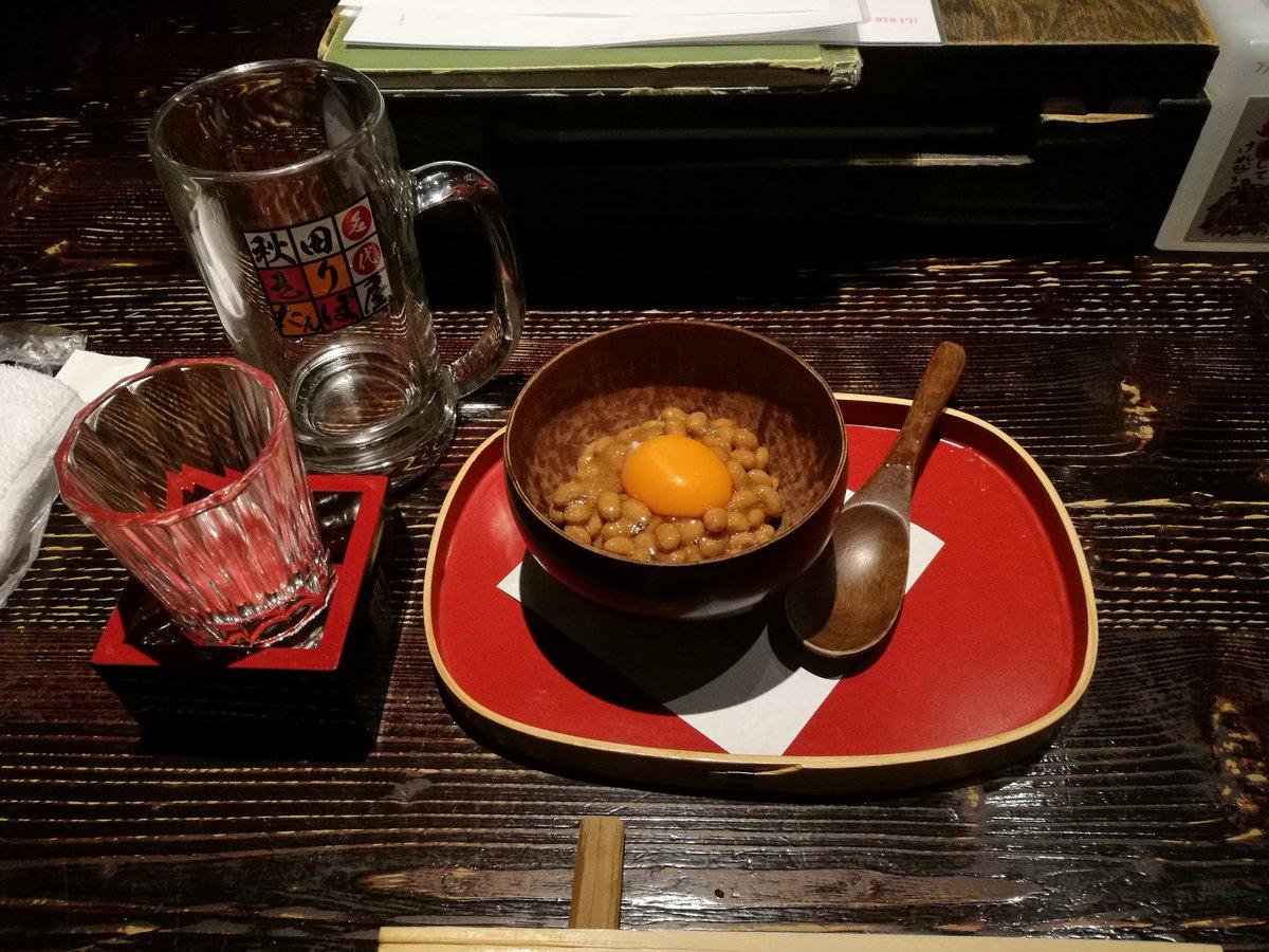 test ツイッターメディア - 秋田駅前にある「秋田きりたんぽ屋」に来ています。酒は、秋田・福乃友酒造「冬樹」純米吟醸です。こちらも辛さが強くキレが良い。魚系や野菜系、あっさり料理と合いそう。秋田の郷土料理各種と合わせる。天麩羅の揚がり方が良く、いぶりがっこチーズの提供方法がいささか斬新的だった。撤収します。 https://t.co/hdbO39mv7n