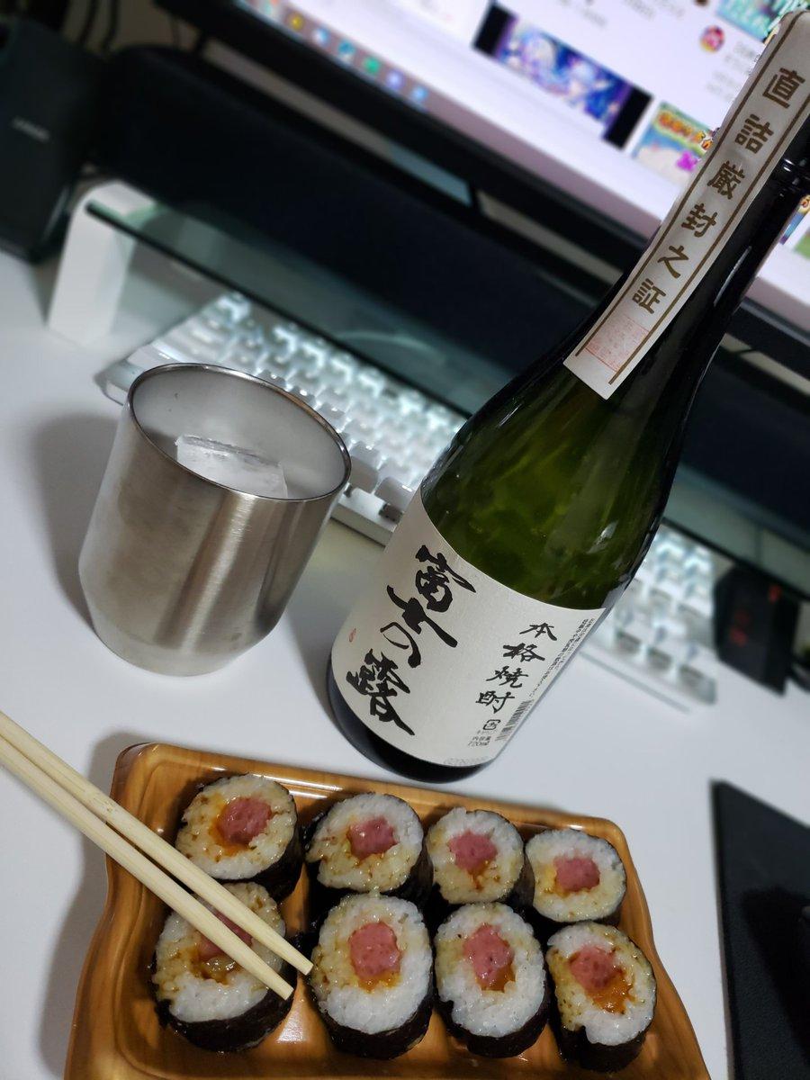 test ツイッターメディア - 富士高砂酒造の米焼酎いただくンゴね https://t.co/Ld3JiHA5f6
