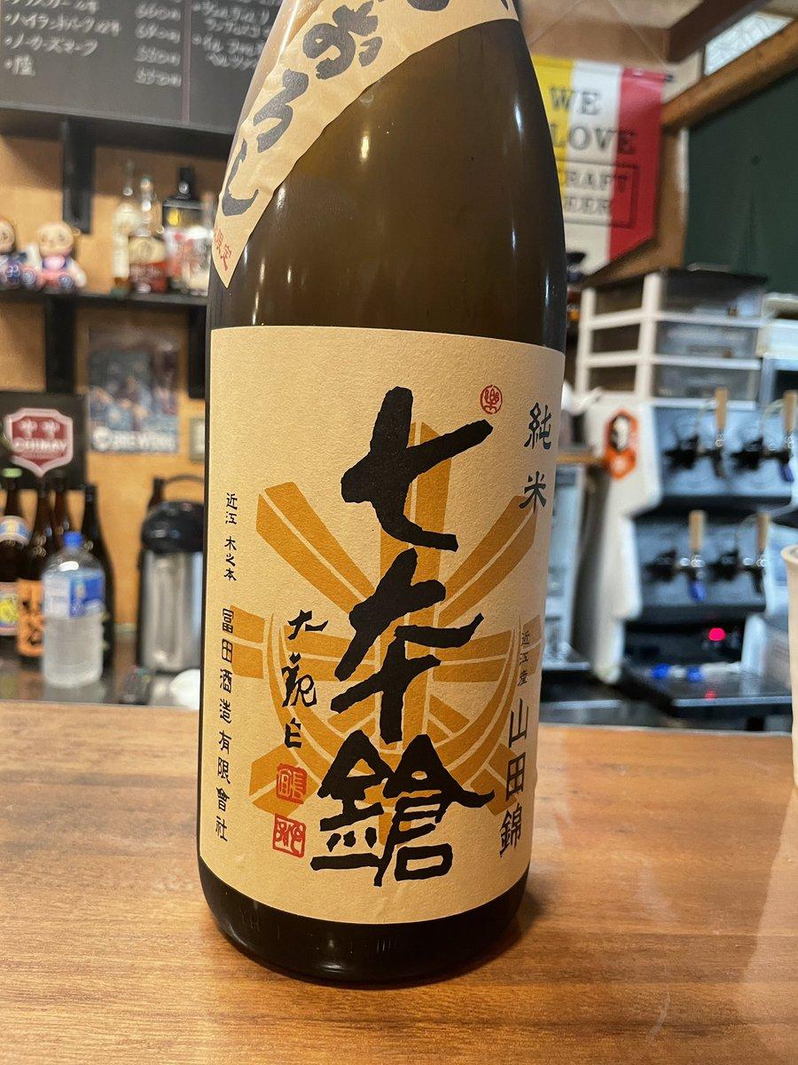 test ツイッターメディア - 初めての滋賀県産日本酒。 滋賀県産って珍しいよな🤔 七本槍、、ってこれ豊臣秀吉の七本槍と関係あるんかな?😳 https://t.co/0MitNlrOhv