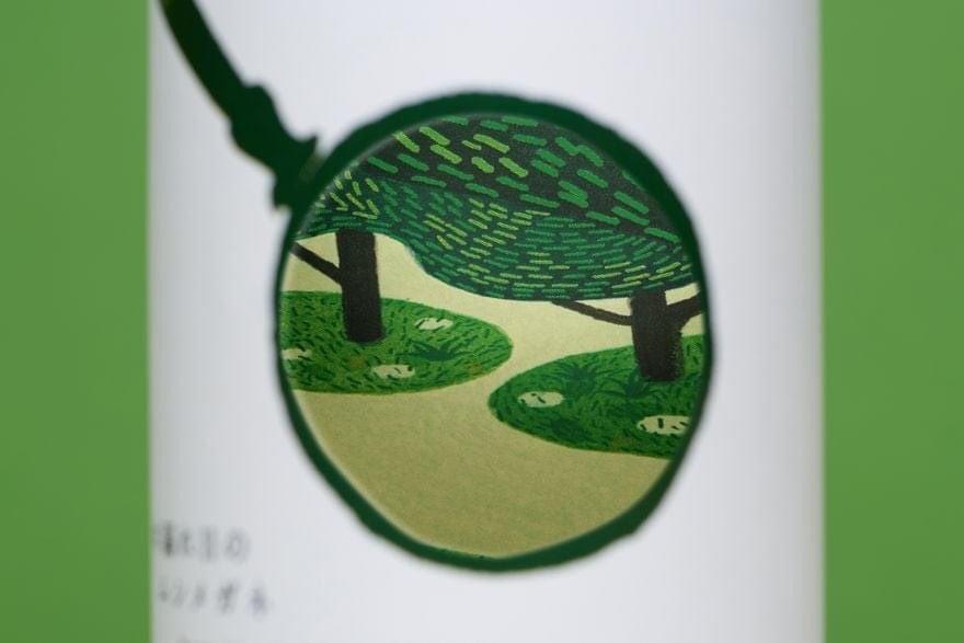 test ツイッターメディア - 白鶴酒造の若手社員の挑戦、是非ご賞味ください! (´◇` )  (こちらから購入いただけます) https://t.co/OeQesrO7OV  design: BULLET Inc. illustration: 佐々木未来  #別鶴 #白鶴酒造 #日本酒 #グットデザイン賞 #佐々木未来 #小玉文 #デザイン #BULLET https://t.co/KlXCGQjmeJ