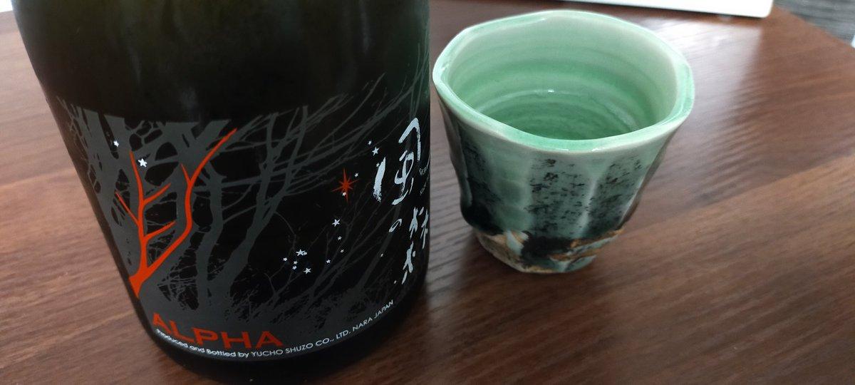 test ツイッターメディア - 風の森 夏の夜空 夏酒を熱燗に。 なんてキレイな味😳❗  微発泡は無くなりますが、味は風の森らしさそのまま、少し甘みが控えて、軽くて柔らかくて、さらに角が取れて、スムースに入ってくる!  これはメチャ飲みやすいなぁ✨ https://t.co/8gBMAQdLz1