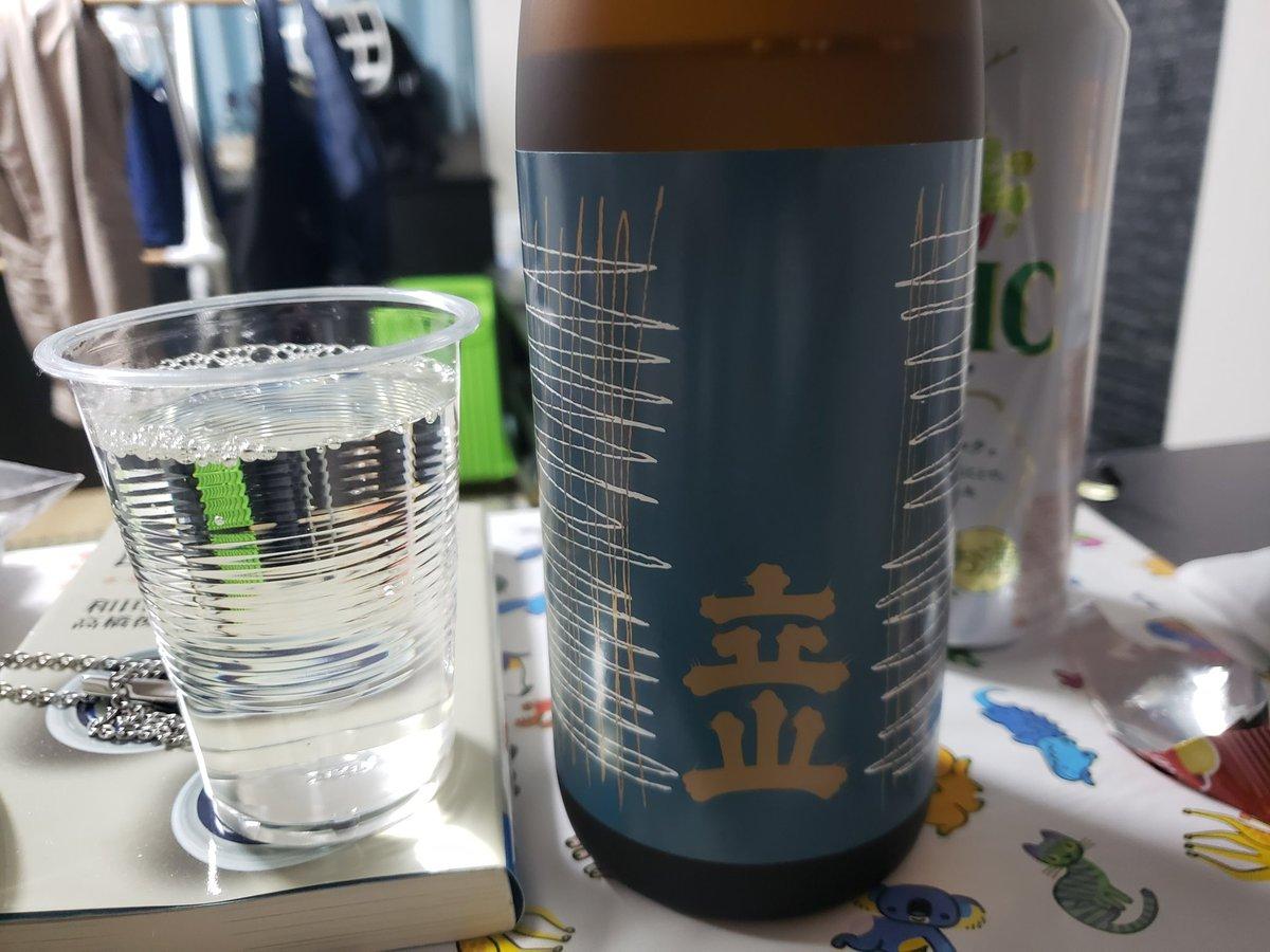 test ツイッターメディア - 立山 特別本醸造 富山のポン酒。そんな好きじゃないかな https://t.co/CZmVgZe1F2