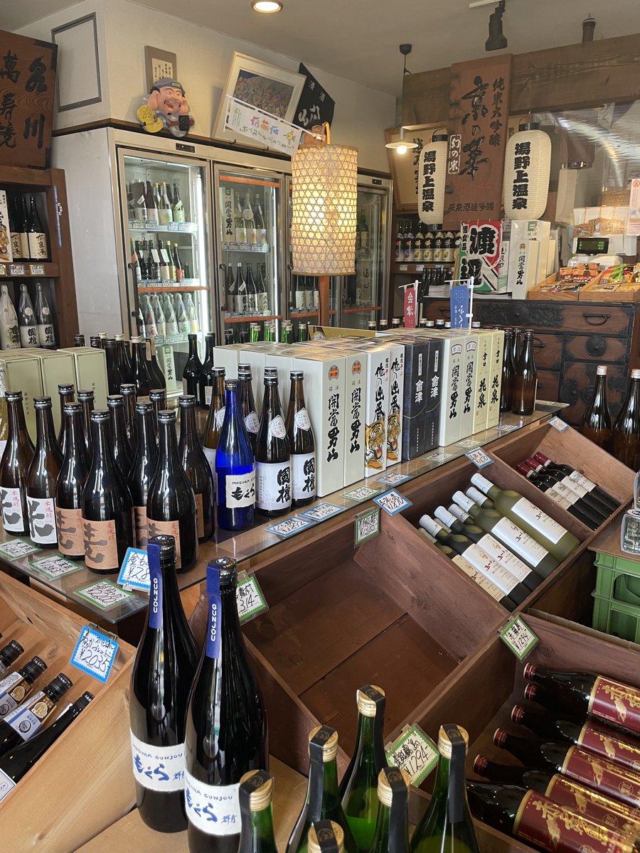 test ツイッターメディア - 下郷に来たら、ココ寄るの。 渡辺酒食品店さん✨ 南会津、奥会津の珍しいお酒が 買えるのよ。 全国新酒鑑評会で金賞受賞した会津酒造さんとか。只見の焼酎、ねっかとか  お土産用に買うんだけど 選ぶ方もワクワクする。ココ推しです https://t.co/J7fcxA9gbQ