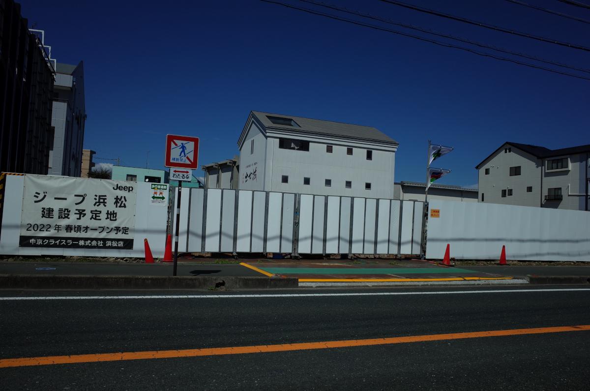 test ツイッターメディア - 浜松酒造の隣(元敷地内?)にジープ浜松がオープン予定。ここは昔、天神蔵という飲食処があって、その場で日本酒を楽しめた。 https://t.co/eGBV8JKGvo