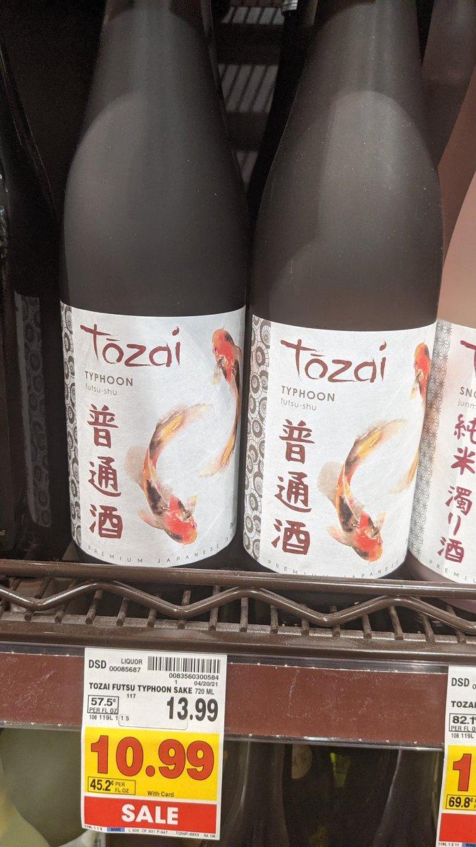 test ツイッターメディア - 普通酒ってなんですか?(菊水酒造製なんでフェイク酒じゃないんですけど https://t.co/Jm76zWeVSi