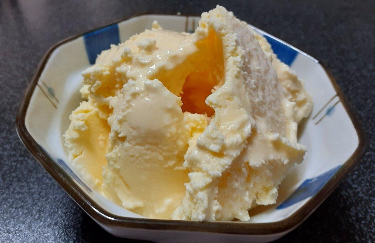 test ツイッターメディア - 佐々木酒造さんの柚リキュールをアイスクリーム🍨にかけて食べたら、死ぬほど美味しかった🎵😊🙌 https://t.co/IvavHXLLsC