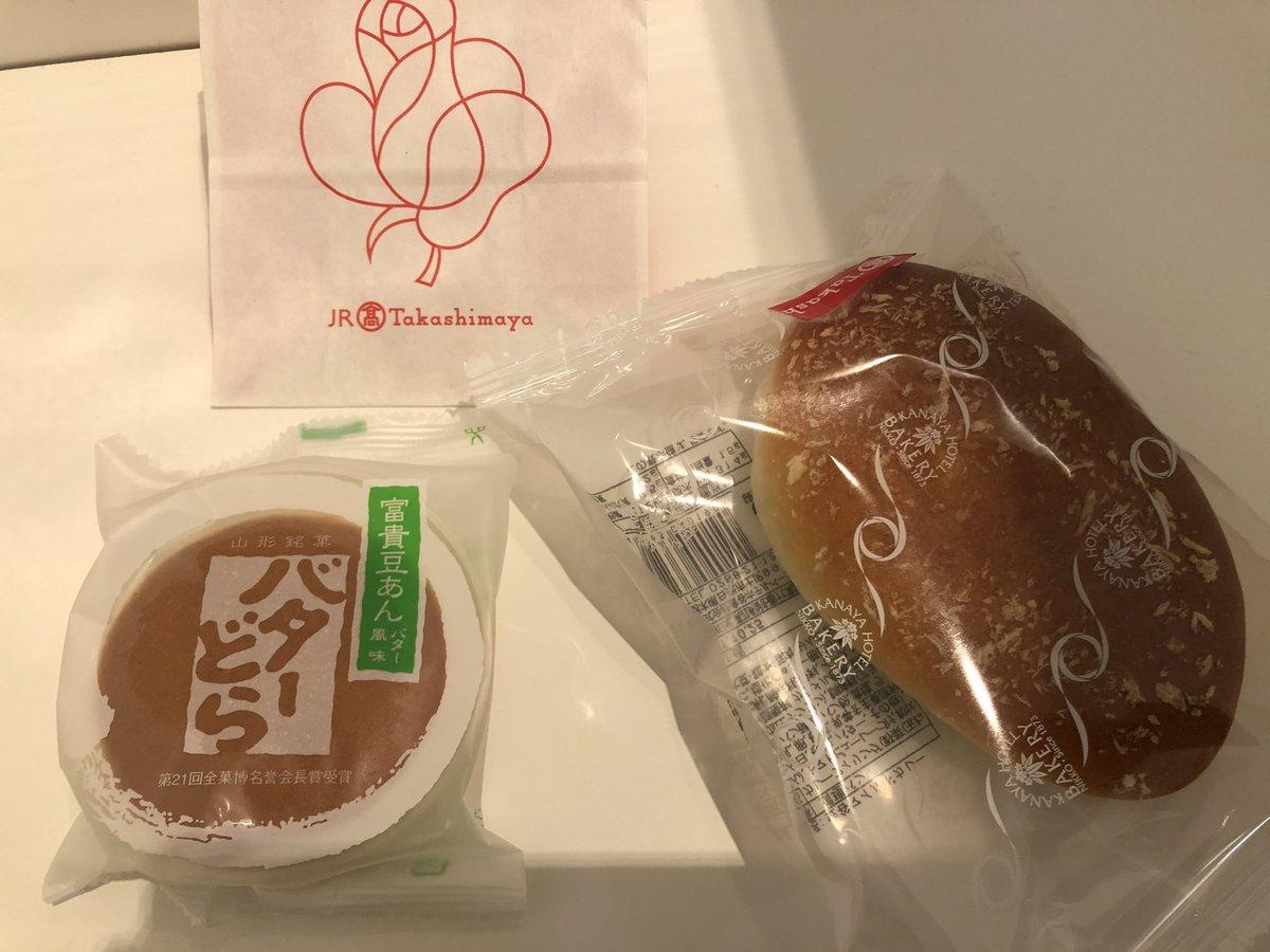 test ツイッターメディア - 近江牛の千成亭のコロッケ 金谷ホテルベーカリーのカレーパン 老舗 長榮堂のバターどら 食べて 獺祭、八海山、天賦あたりを試飲🍸 安くいいランチ出来た。 試飲して美味しいかった日本酒が売り切れてしまったので明日か明後日また来ようかな😚 https://t.co/opVbIKGvtd